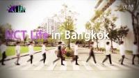 NCT LIFE in Bangkok 预告片