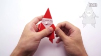 折纸教学·一张纸教你如何折出-【圣诞老人】