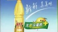 汇源真鲜橙饮料广告