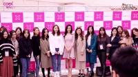 韩国旅游的时候,一定会经过首尔COEXMALL,代言人秋瓷炫采访和CeCi姐妹的活动视频