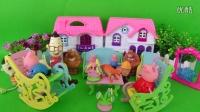 粉红猪小妹 粉红猪小妹中文版之手工模板躺椅制作 早教亲子游戏