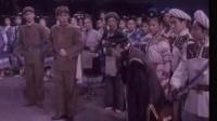 京剧老电影——苗岭风雷 1977 京剧 第1张