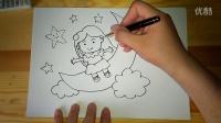坐在月亮上的小女孩(上)儿童画跟李老师学画画