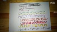 好看的线条练习人美版跟李老师学画画