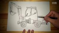 汽车的联想-挖土车人美版跟李老师学画画