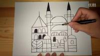 漂亮的童话城堡人美版跟李老师学画画.mp4.mp4