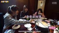 2016.05.28 SNH48《周刊少女SNH》第二季第六期:四位少女战士勇闯恶魔岛拯救世界ヽ( ′Д` )