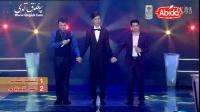 丝绸之路好声音 第二季 第15期 Yipak Yoli Sadasi 2-karar 15-san