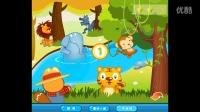 贝瓦儿歌 小游戏第二期:贝瓦捉迷藏 了解动物的叫声,狮子、老虎、大象等等