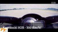 【Kawasaki 川崎H2R 测试功率#重机车】TT工作室