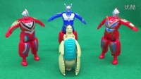 奥特曼变形蛋  怪兽变形蛋 奥特曼大战怪兽军团 变形金刚玩具蛋视频
