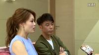 广东影视频道《睩睩娱乐圈》—艺人独家跟踪视频曝光