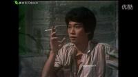1978【孤家寡人】黃杏秀~第一集(粵語無字幕)