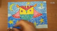 漂亮的猫头鹰如何画3-5岁幼儿美术色粉画跟李老师学画画