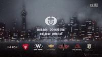 润泽金松2016宣传总览 - 第八届中国国际警用装备博览会 引场 最终修正版