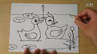 儿童画两只可爱的鸭子(3-5岁)跟李老师学画画