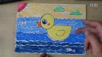 儿童画水中可爱的小鸭子2色粉涂颜色幼儿绘画(3-5岁)跟李老师学画画