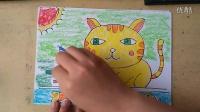儿童画小猫钓鱼2色粉涂颜色幼儿绘画(3-5岁)跟李老师学画画