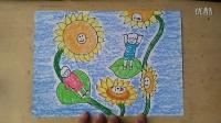 儿童画创作向日葵中游戏的小朋友色粉填颜色幼儿绘画(3-5岁)跟李老师学画画