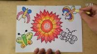 儿童画美丽的花与蝴蝶2色粉画颜色幼儿绘画(3-5岁)跟李老师学画画