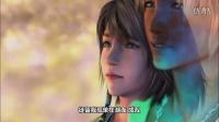 【阿仁MV】《最终幻想》菊花台~