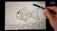 可爱的小鱼1起稿幼儿美术3-5岁跟李老师学画画.