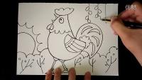 大公鸡打鸣幼儿美术3-5岁跟李老师学画画