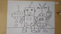 机器人怎么画3-5岁幼儿美术跟李老师学画画