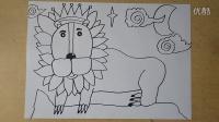 狮子王怎么画3-5岁幼儿美术跟李老师学画画