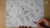 外星人驾驶飞船遨游太空采矿怎么画3-5岁幼儿美术跟李老师学画画