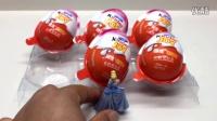 健达奇趣蛋玩具视频 1