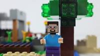 ★我的世界★Minecraft《籽岷的MC乐高玩具定格动画 熊孩子史蒂夫 初体验样片》