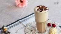 咖啡冰沙制作教程
