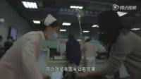 【友情提示】心梗微电影:《生命的接力》,受益13亿人!
