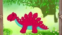 【剑龙】逐歌乐玩  侏罗纪公园 恐龙世界 恐龙探秘  恐龙世纪 恐龙再现