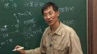 高一物理-课堂实录34 第9讲 行星运动