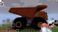 我的世界手机版第159期★七彩游乐园、巨型翻斗车和喷火龙★建筑地图
