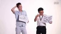 教师节,来自学员的心声!传智播客/黑马程序员