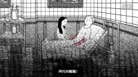 ★无尽的梦魇★《粉字菌的神画风恐怖游戏4:从噩梦中醒来》