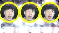【鬼畜】三倍中国BOY丨Second Heaven