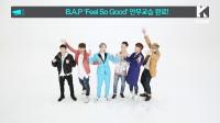 [中字]Let's Dance-B.A.P_Feel So Good