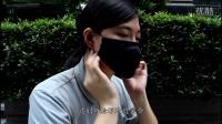 【环保再生纺织品】环保神奇抗菌口罩