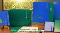 【环保再生纺织品】环保再生文具