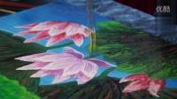 美国专利流彩油画皇后画院刘比华公开课第三集荷花