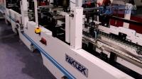 PAKTEK, 全自動糊折盒机,PK-650, 2016 全印展 All ln Print