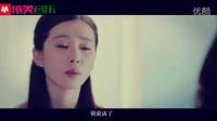 【依美音乐】《殇雪》MV 王凯 刘诗诗混剪版