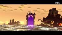 《龙之心》——《失落的王国》再续
