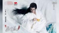 《屏里狐》1-4集 罗云熙 刘馨棋 黄俊捷 王朝阳