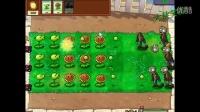 86植物大战僵尸1-3关 亲子游戏 儿童游戏 益智游戏 大侠笑解 安吉拉 托马斯 小火车
