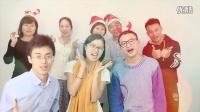 2016 深圳智璟科技 JTT 圣诞祝福视频